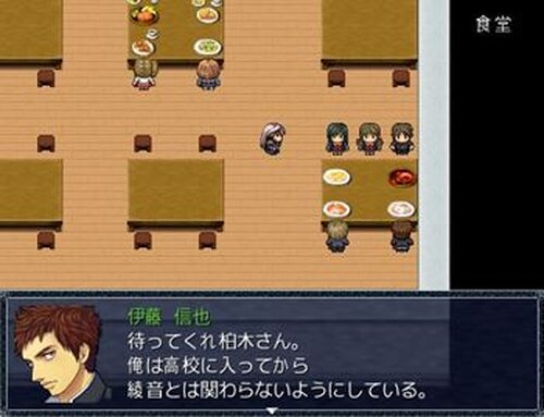 学生怪異7 Game Screen Shots