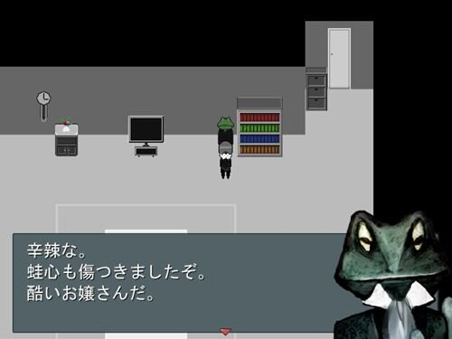 サイレント Game Screen Shot1