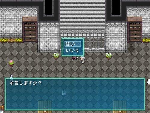 ドードーイーウとファーク Game Screen Shot1