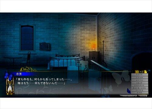 WAS~レピドプテラの砂時計~体験版 Game Screen Shot1