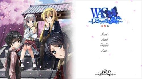 WAS~レピドプテラの砂時計~体験版 Game Screen Shot2