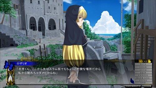WAS~レピドプテラの砂時計~体験版 Game Screen Shot4