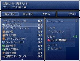 空を求めて  Game Screen Shot3