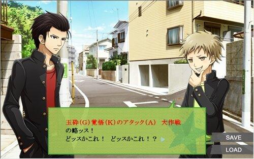 GKA!-玉砕覚悟のアタック大作戦- Game Screen Shot1