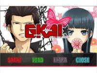 GKA!-玉砕覚悟のアタック大作戦-のゲーム画面