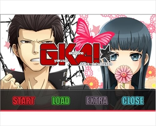 GKA!-玉砕覚悟のアタック大作戦- Game Screen Shots