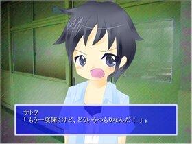 健二とメリーの手紙 Game Screen Shot4
