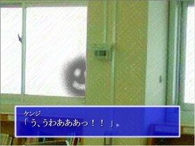 健二とメリーの手紙 Game Screen Shot5