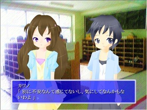 健二とメリーの手紙 Game Screen Shots