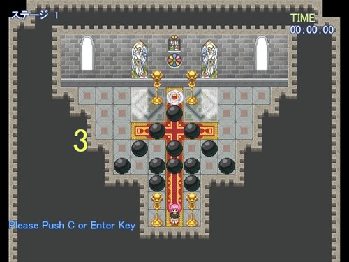 コロコロダッシュ Game Screen Shot1