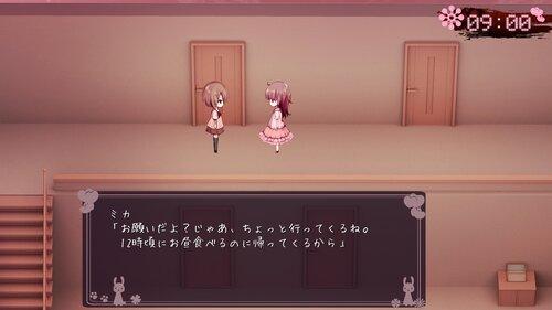 隣室のオトモダチ Game Screen Shot1