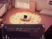 隣室のオトモダチのゲーム画面