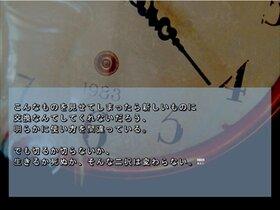 午前0時のアンドロイド Game Screen Shot3