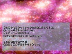 午前0時のアンドロイド Game Screen Shot4