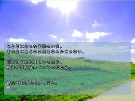 午前0時のアンドロイド Game Screen Shot5