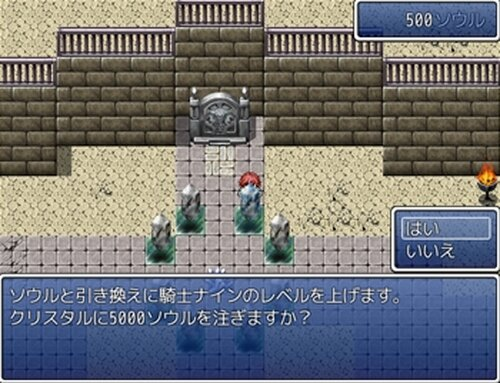 魂縛の塔 Game Screen Shot4