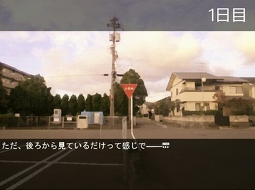 私を見て? Game Screen Shot2