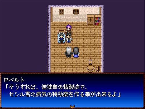 君がくれた輝き Game Screen Shot1