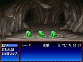 君がくれた輝き Game Screen Shot2