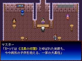 君がくれた輝き Game Screen Shot3