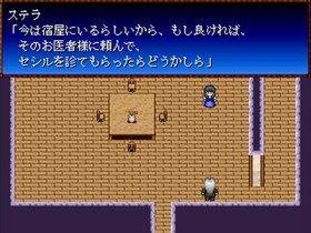 君がくれた輝き Game Screen Shot4