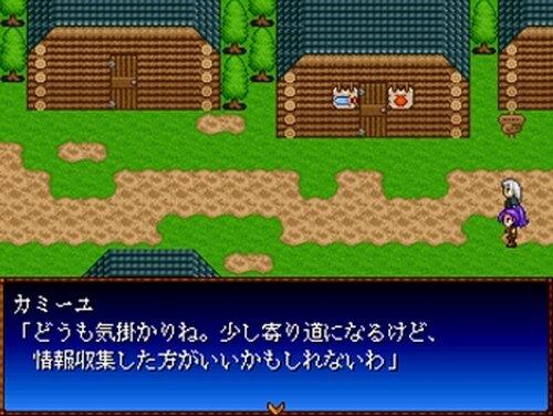 君がくれた輝き Game Screen Shot5