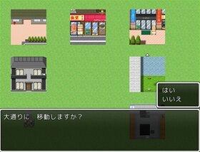木の下の約束 Game Screen Shot2