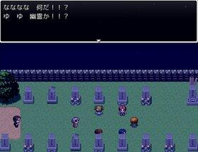木の下の約束 Game Screen Shot4