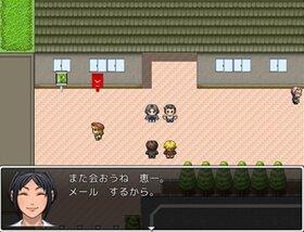 木の下の約束 Game Screen Shot5