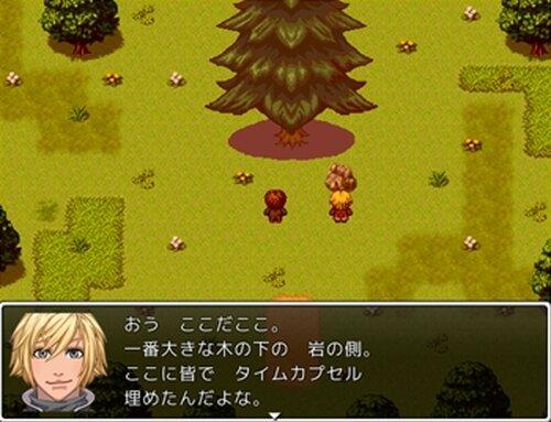 木の下の約束 Game Screen Shots