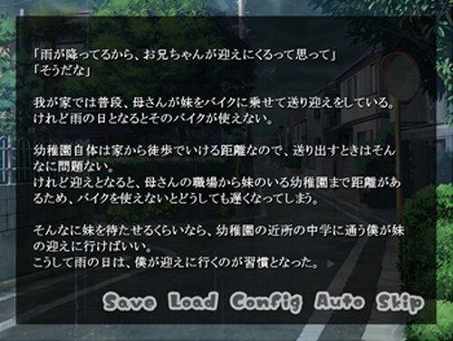 空色フェスティバル Game Screen Shot2
