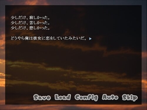 空色フェスティバル Game Screen Shot4