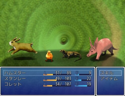 ジャンガリアンRPG Game Screen Shot1