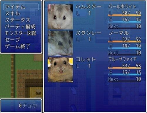 ジャンガリアンRPG Game Screen Shot3
