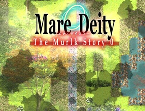 マルクストーリー0 ~Mare Deity~ Game Screen Shots