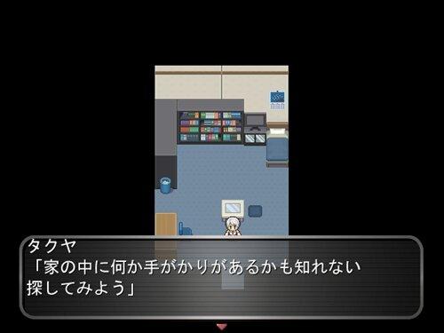 我が愛しのマリオネット Game Screen Shot