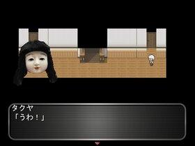 我が愛しのマリオネット Game Screen Shot4