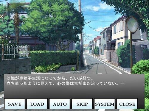 車椅子の坂道 Game Screen Shot1