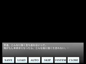 車椅子の坂道 Game Screen Shot4