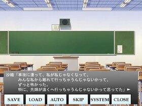 車椅子の坂道 Game Screen Shot5