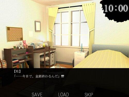 カウントダウン・アプセット Game Screen Shot1