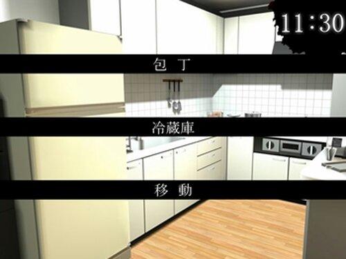 カウントダウン・アプセット Game Screen Shot3