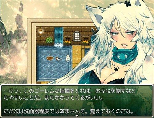 青蹄のユニコーン Game Screen Shot1