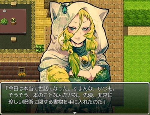 青蹄のユニコーン Game Screen Shot3