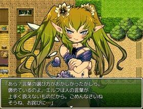 青蹄のユニコーン Game Screen Shot4