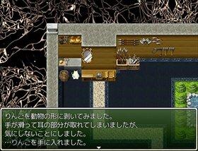 青蹄のユニコーン Game Screen Shot5