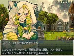 青蹄のユニコーン Screenshot