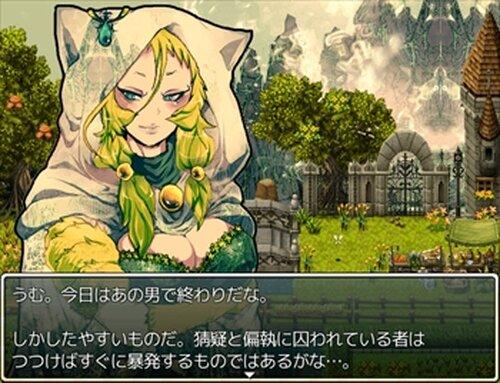 青蹄のユニコーン Game Screen Shots