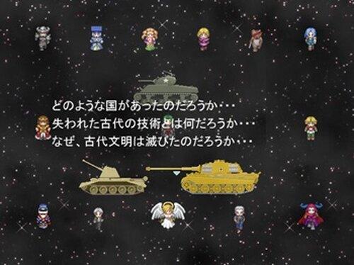 アンティーカロマン Game Screen Shot2