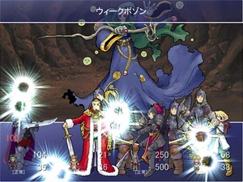 アンティーカロマン Game Screen Shot3